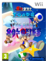 Thumbnail for version as of 20:37, November 17, 2012