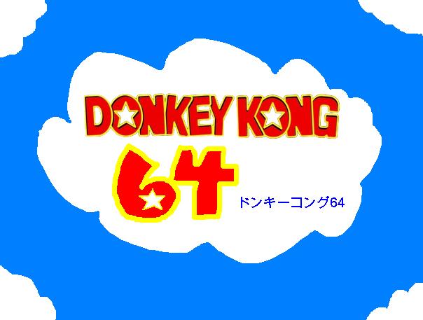 File:DK64 anime logo.png
