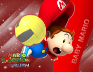 Baby Mario Wall MDR