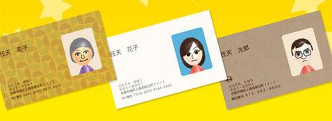 Medium mii business cards