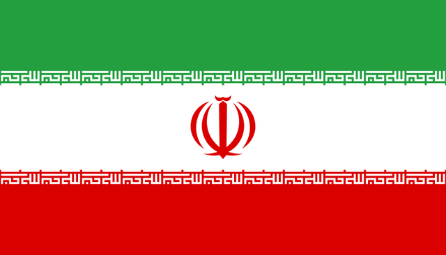 File:Iran.png
