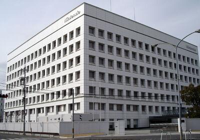 SSB5 Nintendo HQ