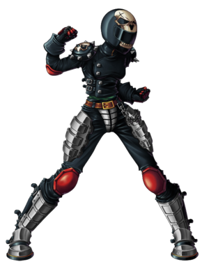 Akira Kazama Trifecta
