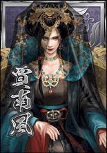 Jia Nanfeng (DWB)