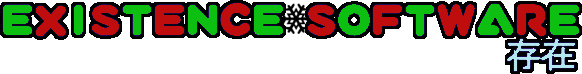 Existence Software Christmas Logo