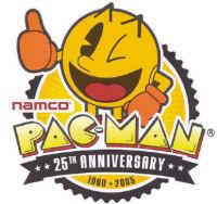 File:Pacman logo.jpg