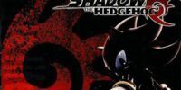 Shadow the Hedgehog (soundtrack)