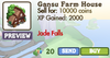 Gansu Farm House Market Info (June 2012)