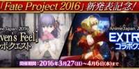 Fate Project 2016 Collaboration Event
