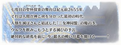 Info 20161205 01 y778c