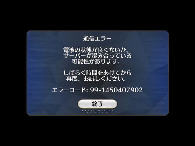 File:J-error.jpg