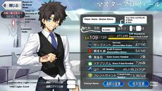 Master Profile (Valentine Patch) With Translations