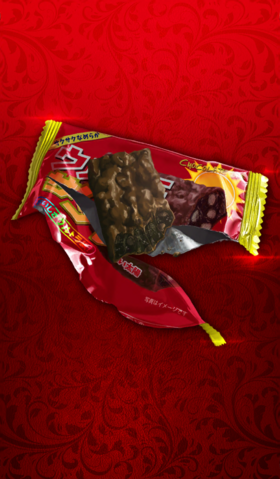 File:Strawberryandthundercrunchchocolate.png