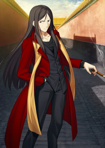 File:Zhuge1.png