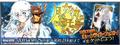 Thumbnail for version as of 12:38, September 24, 2015