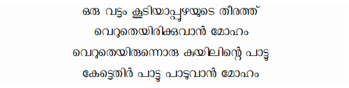 File:Suruma.png