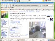 Debian-etch-desktop