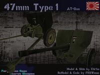 Type 1 47 mm AT gun