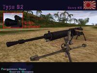 Type 92 HMG