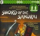 Sword of the Samurai (book)
