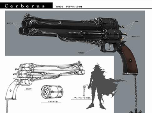 File:Cerberus Gun Artwork.png