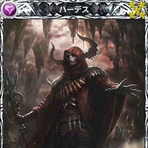Hades card.