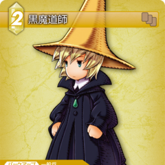 Black Mage trading card (Earth).