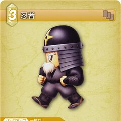 Trading Card of Galuf as a Ninja.