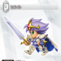 Promotional trading card of Paladin Cecil's SD art.
