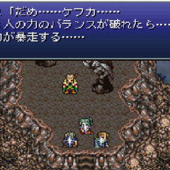 The Japanese dungeon image for <i>Floating Continent 2</i> in <i><a href=