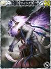 Mobius - Sphinx R5 Ability Card