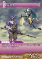 Dragoon XI TCG.png