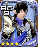 603a Aymeric