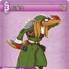 Trading card of a Bangaa as a Cannoneer.