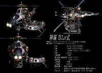 B1BetaShinraHelicopterConcept