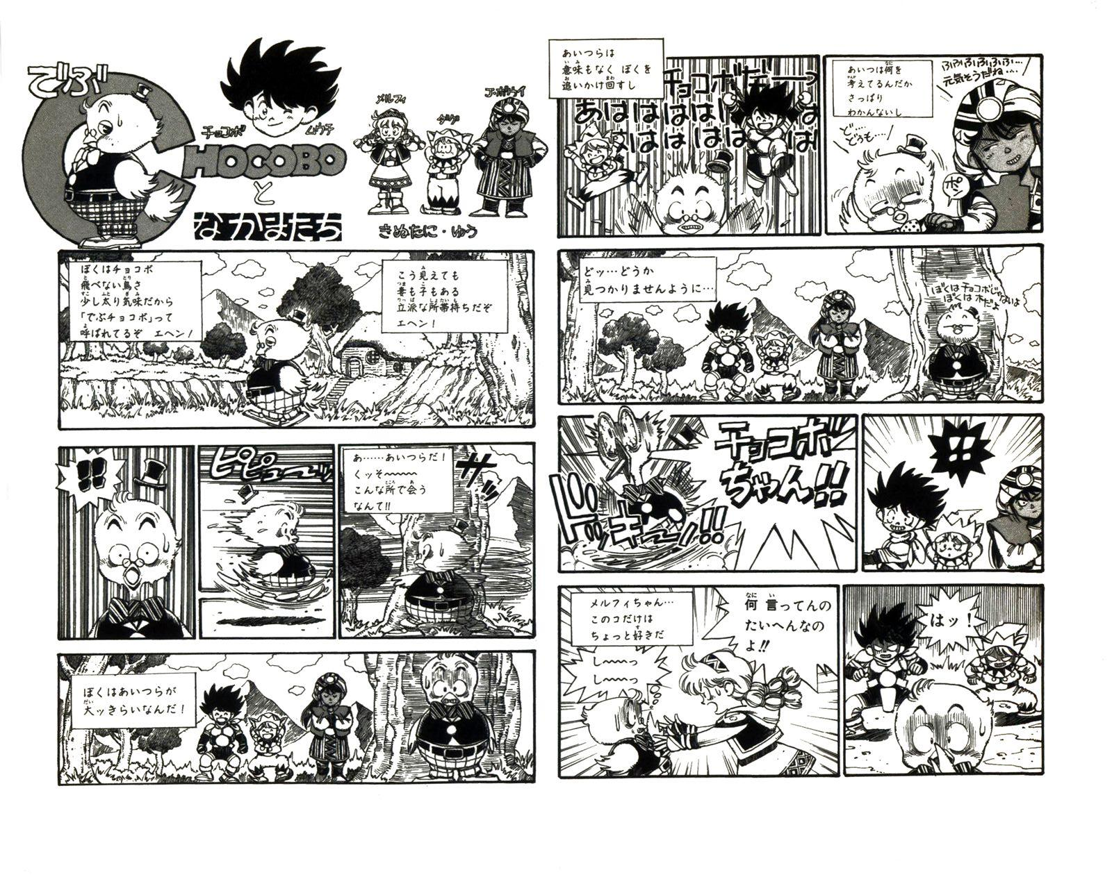 manga and comics Comics is a medium used to express ideas by still images, often combined with text or other visual information comics frequently takes the form of juxtaposed sequences of panels of images.
