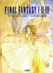 Ffi-ii-iii sheet music