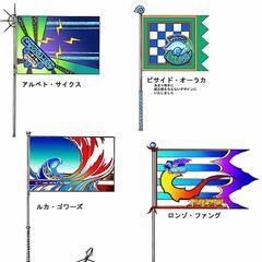 Blitzball Team Banners.
