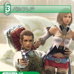 Ashe appears on Balthier's card.