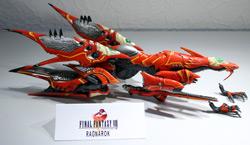 File:FF8 Ragnarok.jpg