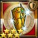FFRK Golden Shield FFII