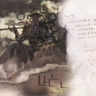 Artwork of Ramuh if he had appeared in <i>Final Fantasy XIII</i>.