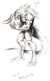 Galian Beast FFVII Art