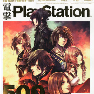 Cover for the 500th issue of Dengeki featuring <i>Fabula Nova Crystallis</i> main characters; Noctis at the top.