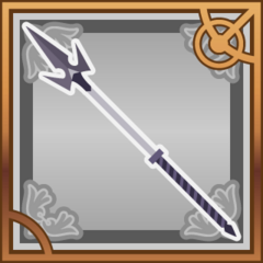 Mythril Spear in <i><a href=