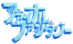 Final-Fantasy-Japanese-Logo