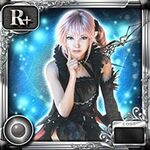 Square Enix Legend World - Lumina R+