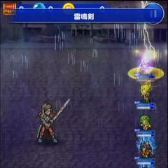 Enemy version of Thunder Slash in <i><a href=