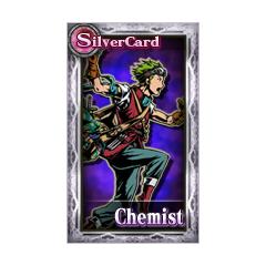 Chemist (male).