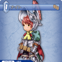 Trading card of Arc as a Knight.